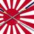 Японский · флаг · Япония · оказывать · атласных - Сток-фото © bigalbaloo