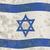 Izrael · zászló · fehér · terv · világ · háttér - stock fotó © bigalbaloo