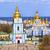szent · kolostor · katedrális · festmény · homlokzat · Ukrajna - stock fotó © billperry