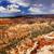 burzy · amfiteatr · punkt · kanion · parku · Utah - zdjęcia stock © billperry
