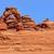 ív · park · Utah · USA · égbolt · tájkép - stock fotó © billperry
