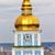 église · ville · Ukraine · bâtiments · architecture · Europe - photo stock © billperry