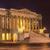 kongresszus · törvény · politikai · törvényhozás · kormány · nyomozás - stock fotó © billperry