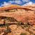 парка · Юта · США · север · окна - Сток-фото © billperry
