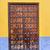 porta · de · entrada · casa · velho · porta · madeira - foto stock © billperry