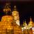 статуя · святой · базилика · Париж · Франция - Сток-фото © billperry