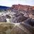 ポイント · 死 · 谷 · 公園 · カリフォルニア · フォーム - ストックフォト © billperry