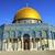 ドーム · 岩 · モスク · 寺 · 1 - ストックフォト © billperry
