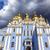 szent · kolostor · katedrális · Ukrajna · működő · görög - stock fotó © billperry