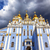 saint michael monastery cathedral spires facade paintings kiev u stock photo © billperry