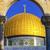 złoty · kopuła · rock · meczet · świątyni - zdjęcia stock © billperry