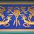 golden dragon decorations gugong forbidden city palace beijing c stock photo © billperry