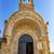 Jezusa · chrzest · rzeki · ruiny · kościoły - zdjęcia stock © billperry
