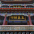 longevity hill tower of the fragrance of the buddha close up sum stock photo © billperry