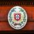 indonezyjski · rząd · Massachusetts · Waszyngton · Washington · DC · architektury - zdjęcia stock © billperry