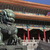 dragon bronze statue tai he men gate gugong forbidden city palac stock photo © billperry