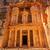 黄色 · 国庫 · 午前 · ヨルダン · 100 - ストックフォト © billperry