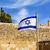 bayrak · batı · sahara · dünya · arka · plan · seyahat - stok fotoğraf © billperry