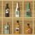 ikonok · italok · fából · készült · polcok · bor · üveg - stock fotó © biv