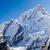 himalayalar · dağlar · manzara · everest · park - stok fotoğraf © blasbike
