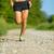 adam · iz · çalışma · koşucu · yaz - stok fotoğraf © blasbike