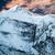 hegy · inspiráló · tájkép · terjedelem · Nepál · Himalája - stock fotó © blasbike
