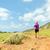 幸せ · 女性 · 歩道 · を実行して · 美しい · 山 - ストックフォト © blasbike