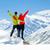 jonge · gelukkig · paar · winter · bergen · wintersport - stockfoto © blasbike