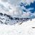 Mountains beautiful inspirational winter landscape, Tatras stock photo © blasbike