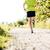 adam · jogging · yaz · koşucu · çalışma - stok fotoğraf © blasbike
