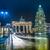 大都市 · ベルリン · デモ · ビッグ · 都市 · 3D - ストックフォト © bloodua