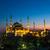 kék · mecset · Isztambul · építészet · vallás · városkép - stock fotó © bloodua