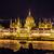 Skyline · Будапешт · цепь · моста · парламент · здании - Сток-фото © bloodua