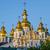 saint sophia sofievskiy cathedral kiev ukraine stock photo © bloodua