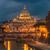 великолепный · вечер · мнение · Собор · Святого · Петра · Рим · город - Сток-фото © bloodua
