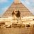 пирамидами · Гизе · Египет · облака · пустыне - Сток-фото © bloodua