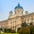 múzeum · természetes · történelem · Bécs · Ausztria · naplemente - stock fotó © bloodua