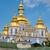 kathedraal · Oekraïne · eerste · lijst · unesco - stockfoto © bloodua