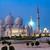 cami · gece · gökyüzü · seyahat · ibadet · dua - stok fotoğraf © bloodua