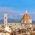 собора · Флоренция · Италия · мнение - Сток-фото © bloodua