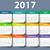 вектора · календаря · шаблон · подробный · можете · используемый - Сток-фото © blotty