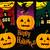halloween banners vector stock photo © bluelela