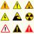 szett · veszély · figyelmeztetés · figyelem · felirat · szín - stock fotó © boogieman
