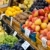 fruit at market with price tags for sale stock photo © borysshevchuk
