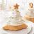 ünnepi · asztal · karácsony · fehér · arany · torta - stock fotó © brebca