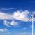風力タービン · 白 · 技術 · 金属 · スペース · エネルギー - ストックフォト © bsani