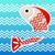 рыбы · шесть · счастливым · один · два - Сток-фото © bunyakina_nady