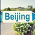 beijing road sign stock photo © burtsevserge