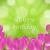 zöld · zöld · fű · égbolt · virág · fű · nap - stock fotó © cammep