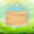 cartellone · sereno · cielo · enorme · outdoor · cielo · sereno - foto d'archivio © cammep